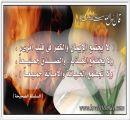 لايجتع الايمان والكفر في قلب امرئ