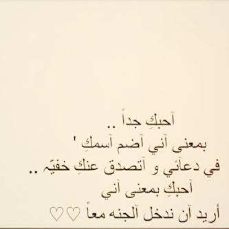 احبك جدا