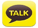 برنامج ماسنجر للايفون KakaoTalk for iPhone 3.9.0 ارسال واستقبال الرسائل ومقاطع الفيديو مجانا اقوى من الوتس اب