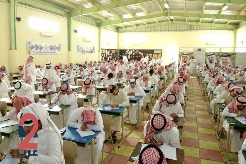 """حرمان 1500 """"طالب ليلي"""" من الاختبارات في الرياض لهذا السبب"""