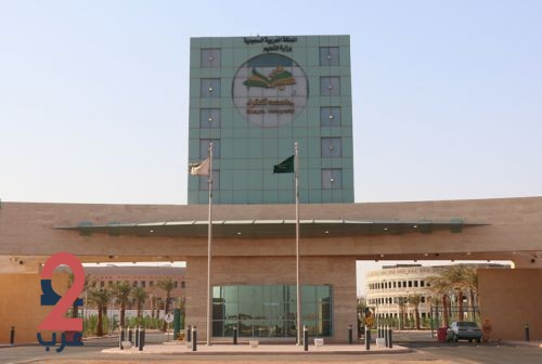 جامعة شقراء تعلن عن توفر وظائف أكاديمية شاغرة للرجال والنساء