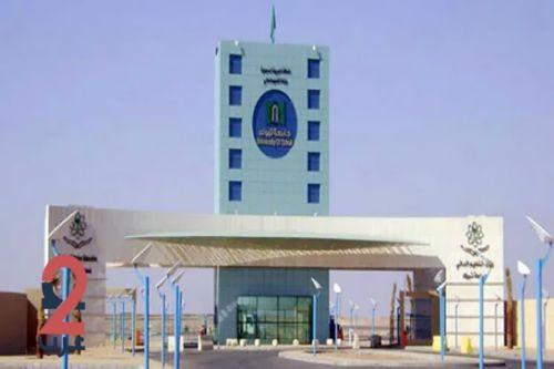 جامعة تبوك تُعلن أسماء المقبولين لبرنامج المنح الداخلية
