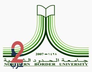 جامعة الحدود الشمالية تعلن عن توفر وظائف أكاديمية شاغرة للرجال والنساء