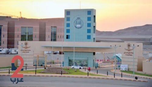 جامعة الباحة تفتح باب القبول لعدد من برامج الماجستير
