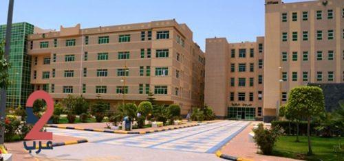 جامعة الملك خالد تعلن عن توفر وظائف أكاديمية شاغرة