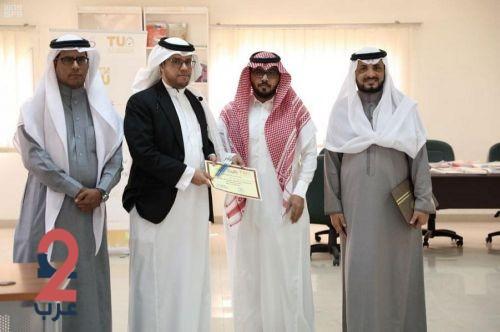 جامعة الطائف تطبق الدبلوم التربوي المطور