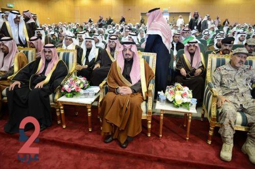 الأمير فيصل بن خالد: وقوفي بين أبنائي المتفوقين مصدر فخر واعتزاز