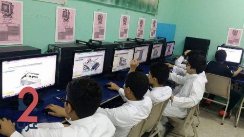 الزهراني: تدريس الحاسب الآلي في المرحلة الابتدائية حلّ للعاطلين