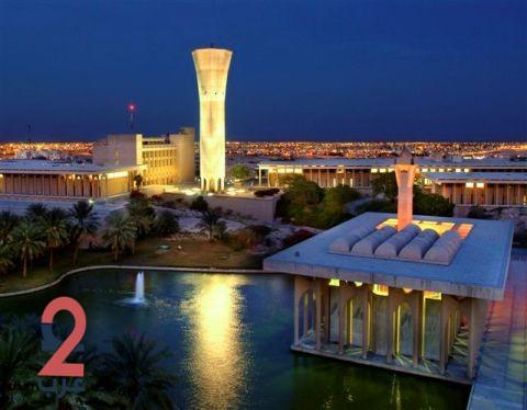توفر وظائف أكاديمية وبحثية شاغرة في جامعة الملك فهد للبترول والمعادن