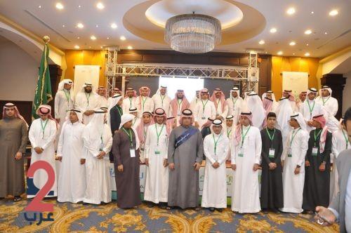 الطائف.. إنطلاق فعاليات المؤتمر العلمي الحادي عشر بقيادة الطلبة