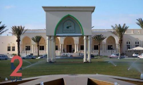 جامعة الطائف تعلن عن توفر وظائف شاغرة للرجال