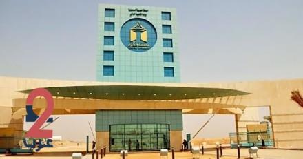 توفر وظائف أكاديمية بجامعة الأمير سطام بن عبدالعزيز
