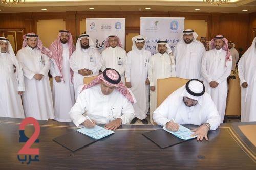 جامعة طيبة توقع إطار عمل مشترك مع مركز التأهيل الشامل للمعاقين بالمدينة