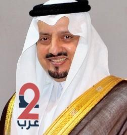 إطلاق جائزة الأمير فيصل بن خالد للمعلم في تعليم عسير