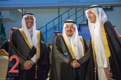 أمير الرياض يزف 10146 خريجاً وخريجة من الدفعة 57 لجامعة الملك سعود