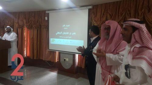 """""""تعليم ينبع"""" يُكرم الفائزين بجوائز """"تطوير"""" للمعلّم المشرف والطالب النشط"""