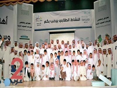 (50) طالبًا يشاركون في ملتقى مخرجات الصفوف الأولية بالليث