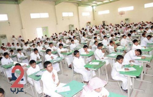 """""""التعليم"""": منع إعادة الاختبار.. وشروط للمتعثرين في """"10"""" مواد"""