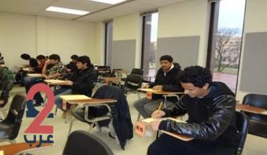 """""""التعليم"""" تعلن شروط """"برنامج النخبة"""" للابتعاث بأفضل 20 جامعة عالمية"""