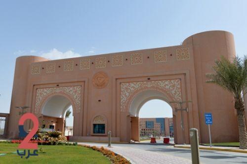 توفر وظائف مؤقتة بنظام العقود في جامعة الملك فيصل