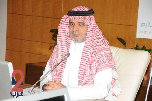 """""""العيسى"""" يطلع على مشروع لائحة الجامعات والكليات الأهلية تمهيدًا لإعلانها"""