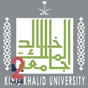 جامعة الملك خالد تعلن مواعيد القبول للعام الجامعي القادم