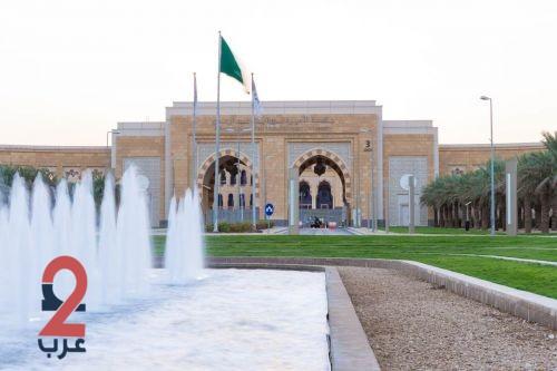 توفر وظائف أكاديمية شاغرة في جامعة الأميرة نورة.. هنا التفاصيل
