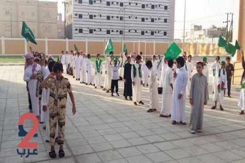 1800مدرسة بالطائف تحتفل احتفالاتها باليوم الوطني