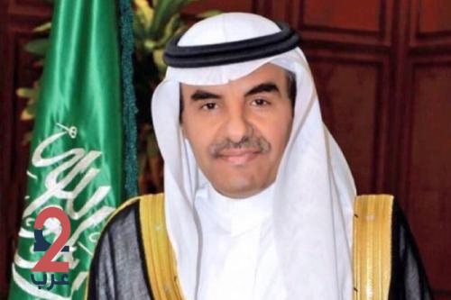 نائب وزير التعليم يرفع التهنئة للقيادة بمناسبة اليوم الوطني