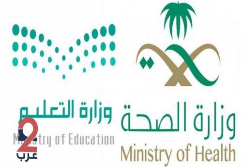 حصر الآباء الرافضين تطعيم أبنائهم تمهيداً لإحالتهم للجهات النظامية