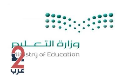 وزير التعليم يدشن المنصة الرقمية للاختبارات الدولية في الرياضيات والعلوم (TIMSS)