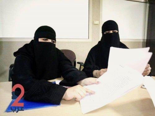 وزارة التعليم تخاطب الخدمة المدنية لتثبيت 783 معلمة بديلة