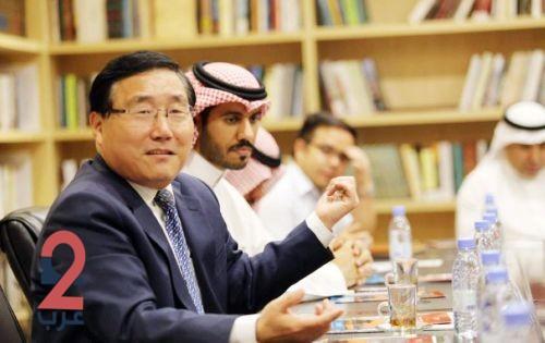 السفير الصيني: نفخر بإدراج لغتنا في مناهج التعليم بالمملكة