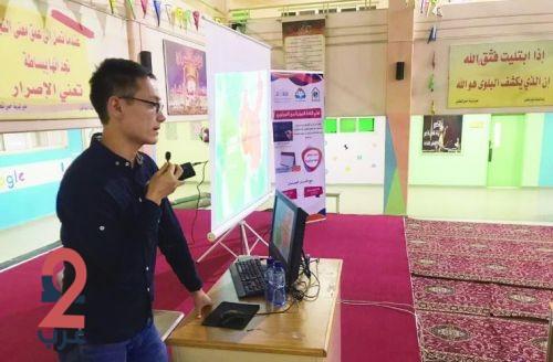 دورة لتعليم اللغة الصينية بمركز الحي المتعلم