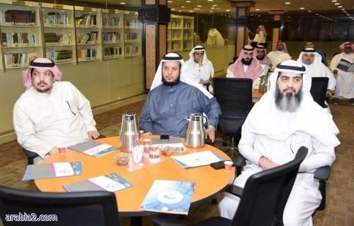"""مدير تعليم مكة يدشن برنامج """"ضمان جودة نواتج التعلّم في مدارس التعليم العام"""""""