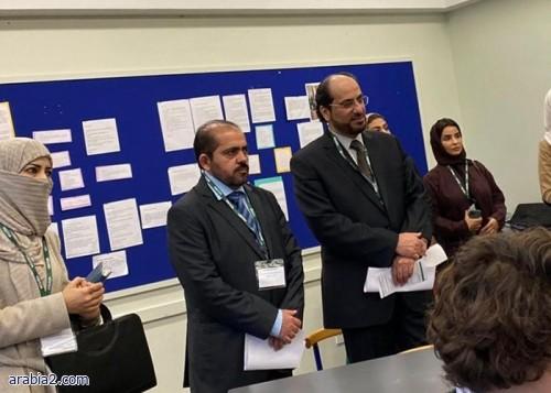 وفد برئاسة وكيل الوزارة للتعليم العام يزور أكاديمية الملك فهد في بريطانيا