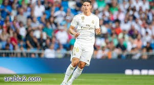خاميس رودريجيز يواصل الغياب عن تدريبات ريال مدريد