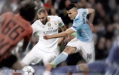 5 أسباب تجعل مباراة ريال مدريد ومانشستر سيتي الأهم في دوري الأبطال