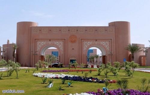 مجلس جامعة الملك فيصل يعقد جلسته (٦) عبر منظومة الإتصال عن بعد