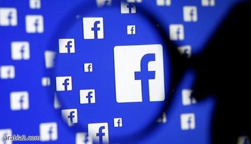 فيسبوك يخصص صندوق تمويل لدعم صناعة الأخبار