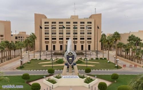 كلية الملك فهد الأمنية تعلن نتائج القبول المبدئي لدورة تأهيل الضباط الجامعيين
