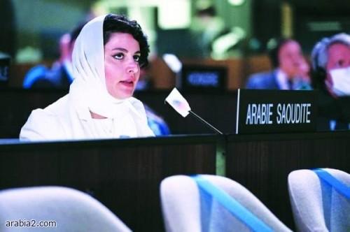 المملكة تؤكد التزامها الثابت بضمان الحق في التعليم