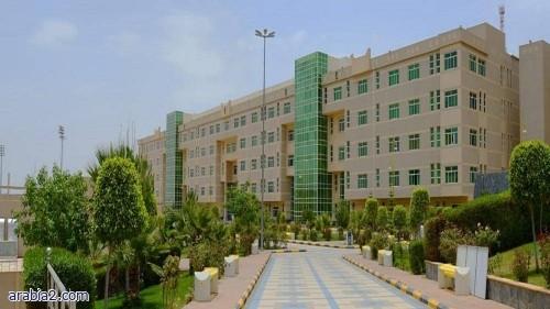 جامعة الملك خالد تعلن مواعيد القبول لمرحلتي البكالوريوس والدبلوم