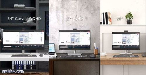 شركة Dell تعلن عن ثلاث شاشات معتمدة من مايكروسوفت