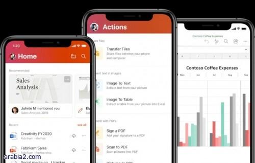 تحديث حزمة Office على نظام iOS