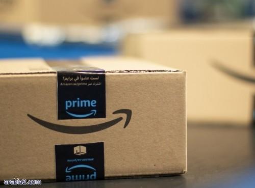 إطلاق خدمة Amazon Prime في السعودية