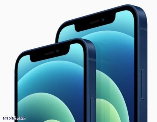 اشاعه هواتف iPhone 13 القادمة ستأتي مع شاشات LPTO من سامسونج