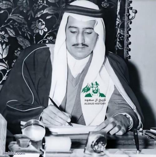 التُقطت قبل 65 عامًا.. صورة نادرة للملك سلمان في سن الـ20