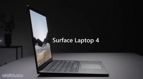 مايكروسوفت تعلن عن أجهزة Surface Laptop 4