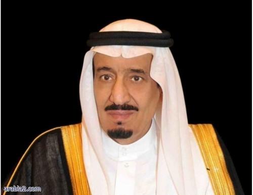 خادم الحرمين يوجه بصرف 1.9 مليار ريال معونة شهر رمضان لمستفيدي الضمان الاجتماعي